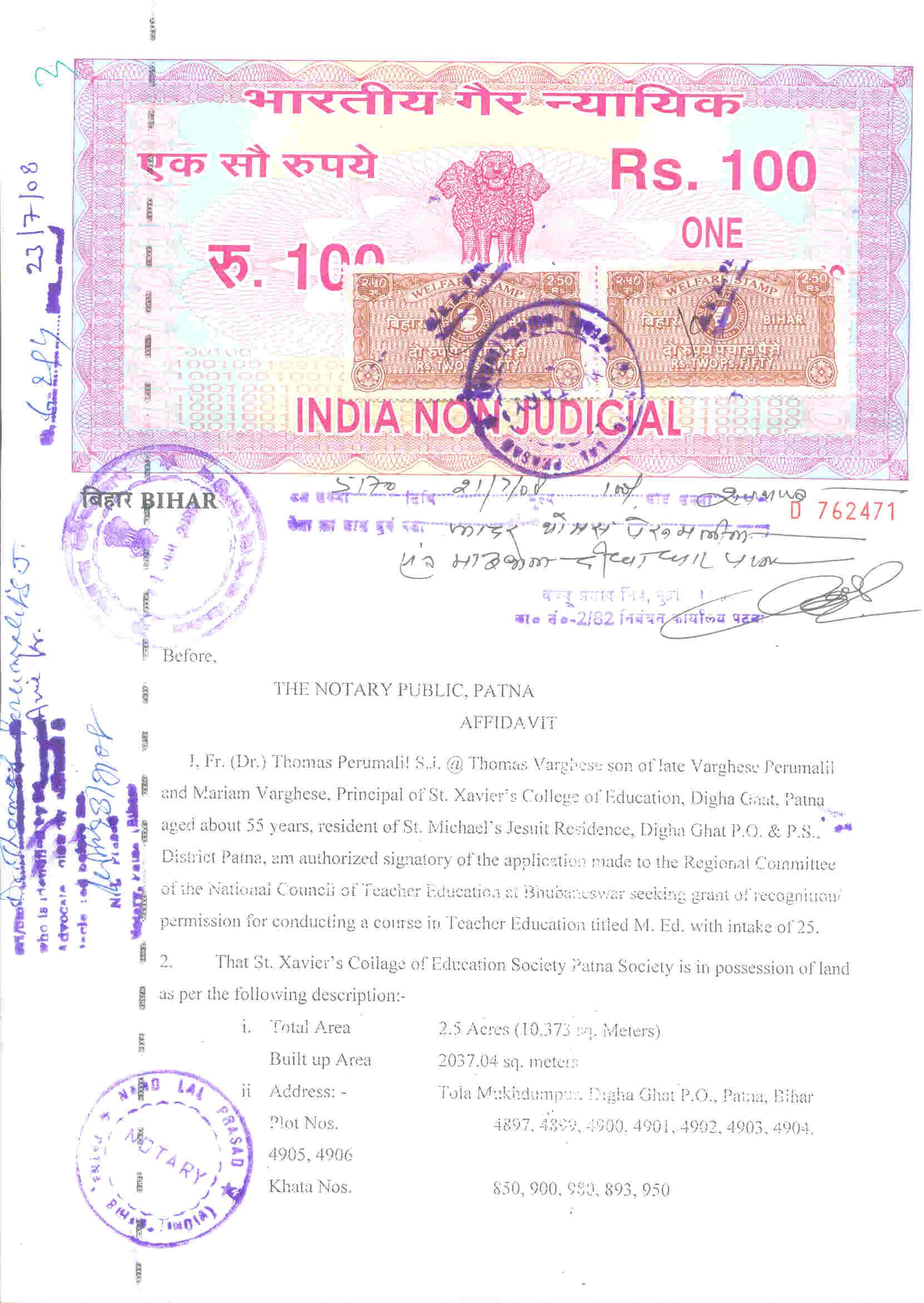 """apartment and non judicial stamp paper It is very important that the stamp paper must be a """"non judicial """" stamp paper generally in most of the indian states the value of stamp paper required for affidavit is rs 2000 but it is always better to use a higher value stamp paper."""