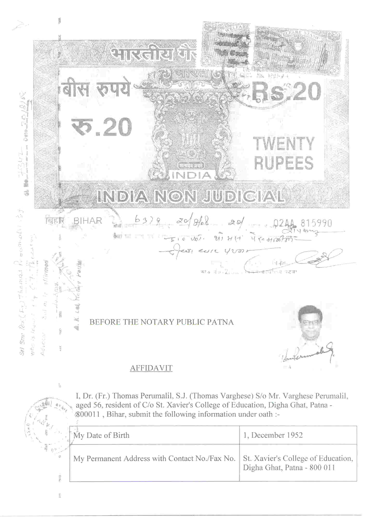 Birth certificate affidavit format for pan card choice image birth certificate affidavit format for pan card images birth certificate affidavit in hindi gallery certificate design yadclub Choice Image